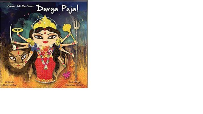 amma, Tell me about Ma Durga