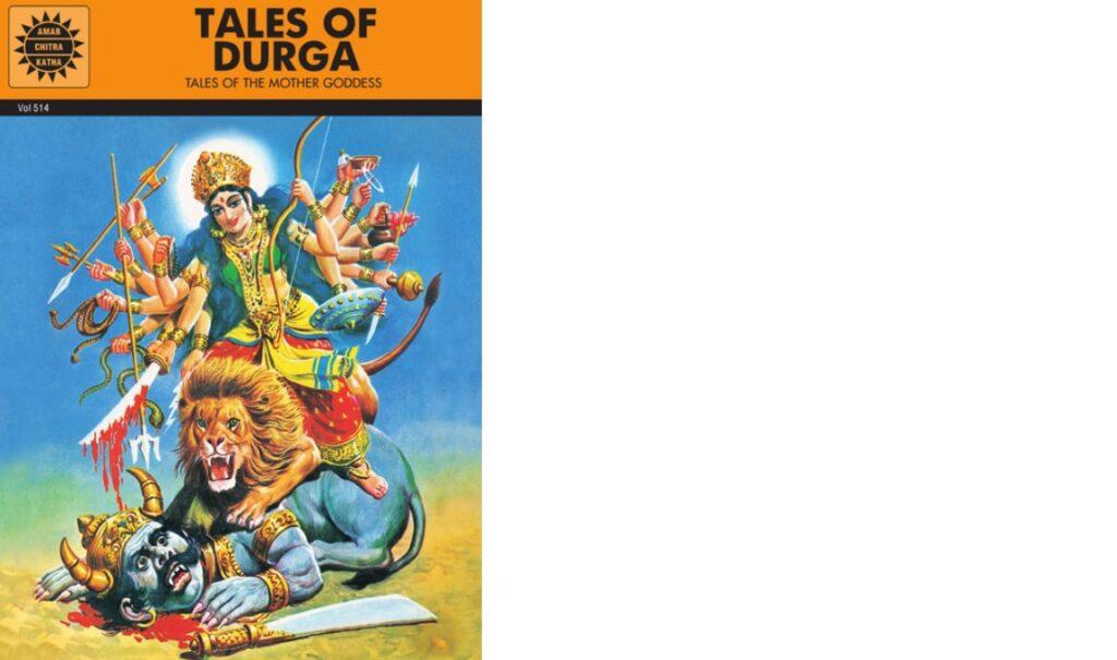 Tales of Durga Puja by Amar Chitra Katha